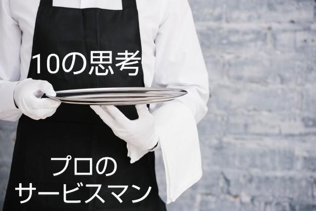 f:id:foodtag:20200601213110j:image