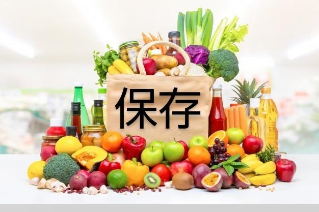 f:id:foodtag:20200601213256j:image