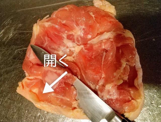 f:id:foodtag:20210324165640j:image