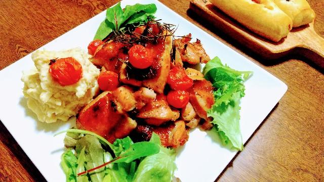 f:id:foodtag:20210419172642j:image