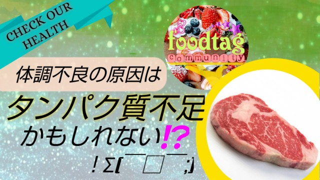 f:id:foodtag:20210504155607j:image