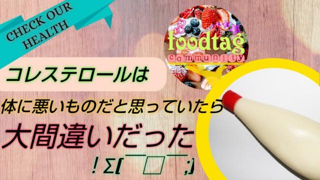 f:id:foodtag:20210504180718j:image