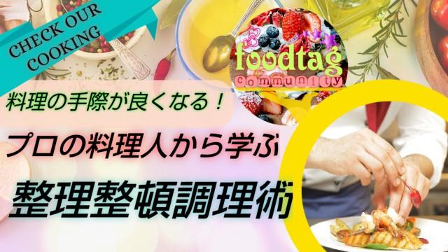 f:id:foodtag:20210504201902j:image