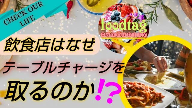 f:id:foodtag:20210507021157j:image