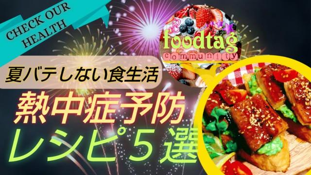 f:id:foodtag:20210509163700j:image