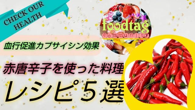 f:id:foodtag:20210509225635j:image