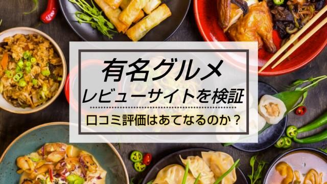 f:id:foodtag:20210510222517j:image