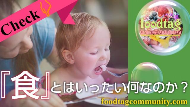 f:id:foodtag:20210514131953j:image