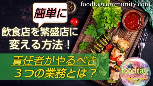 f:id:foodtag:20210516014150j:image