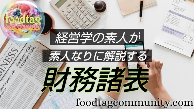 f:id:foodtag:20210516195357j:image