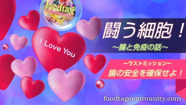 f:id:foodtag:20210525210309j:image