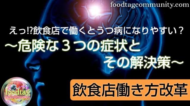 f:id:foodtag:20210601231215j:image