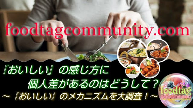 f:id:foodtag:20210603235652j:image