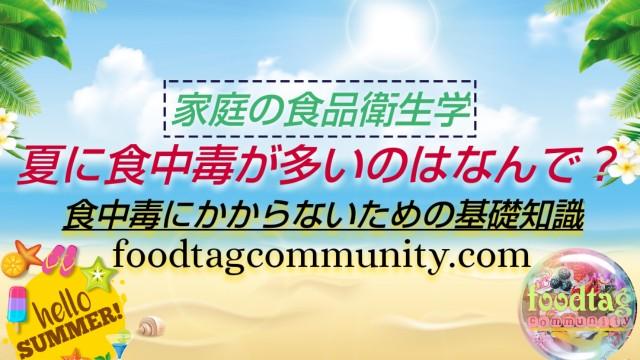 f:id:foodtag:20210604180702j:image
