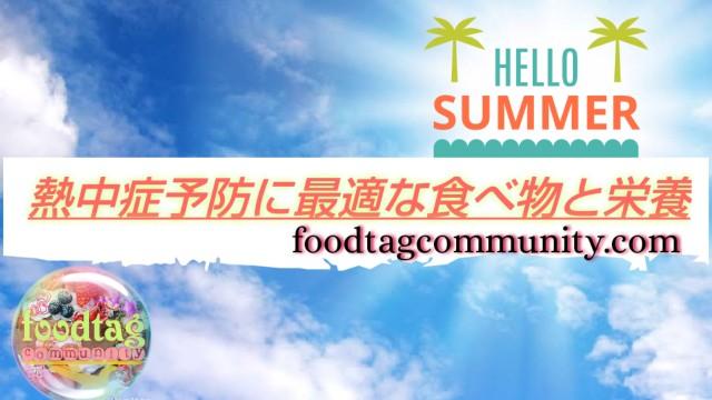 f:id:foodtag:20210611203020j:image