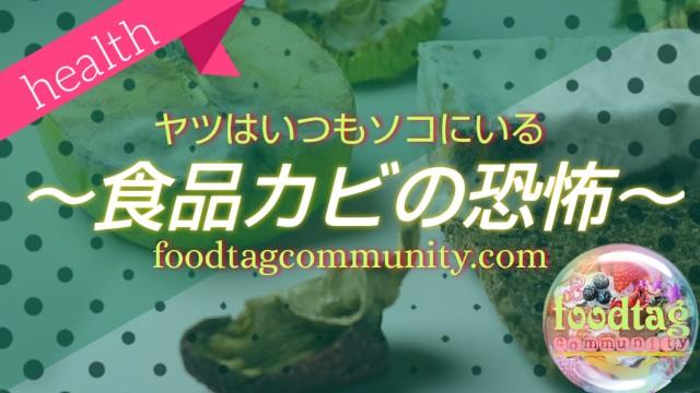 f:id:foodtag:20210614225704j:image
