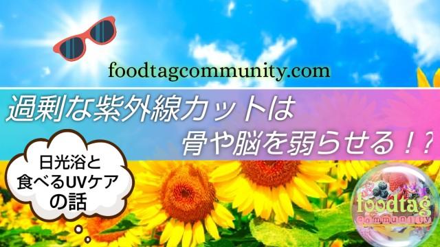 f:id:foodtag:20210701161900j:image