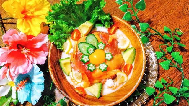 f:id:foodtag:20210707152728j:image