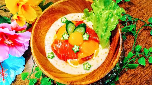 f:id:foodtag:20210708003327j:image