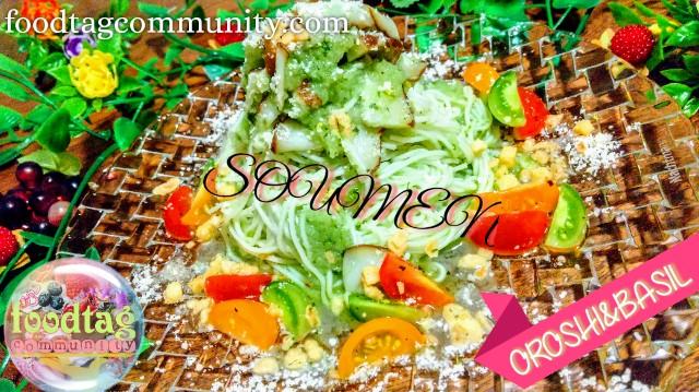 f:id:foodtag:20210721161412j:image
