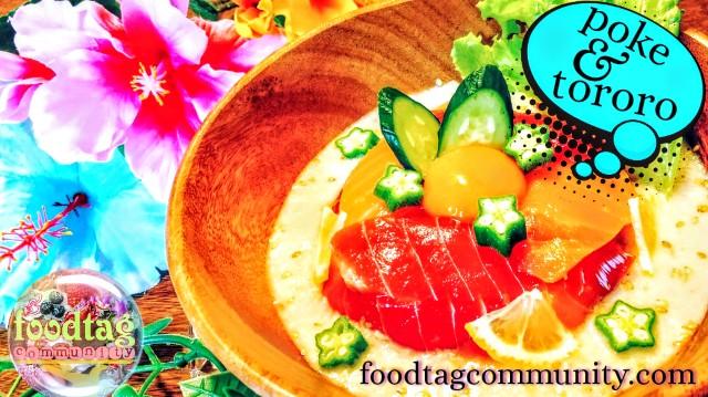 f:id:foodtag:20210723170237j:image