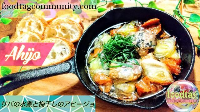 f:id:foodtag:20210820160200j:image
