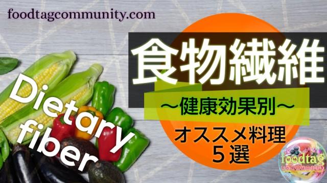 f:id:foodtag:20210914210524j:image