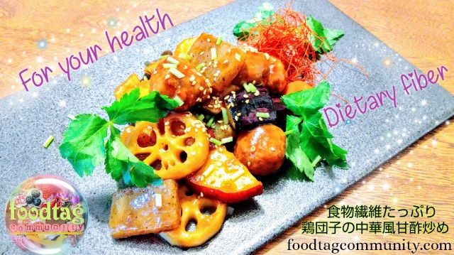 f:id:foodtag:20210920172319j:image