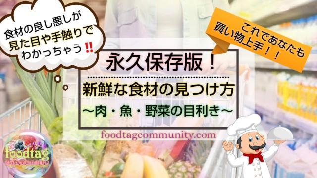 f:id:foodtag:20210924174607j:plain