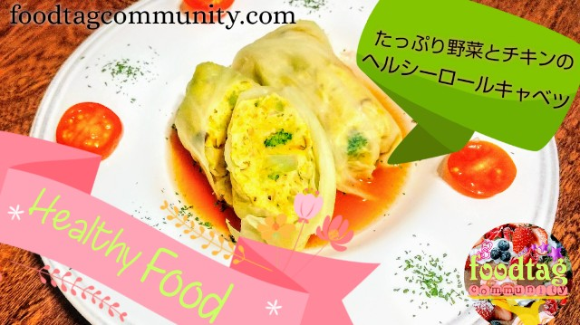 f:id:foodtag:20211006164023j:image