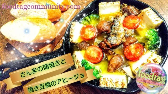 f:id:foodtag:20211007095902j:image