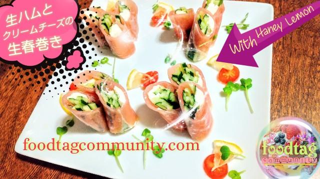 f:id:foodtag:20211007104940j:image