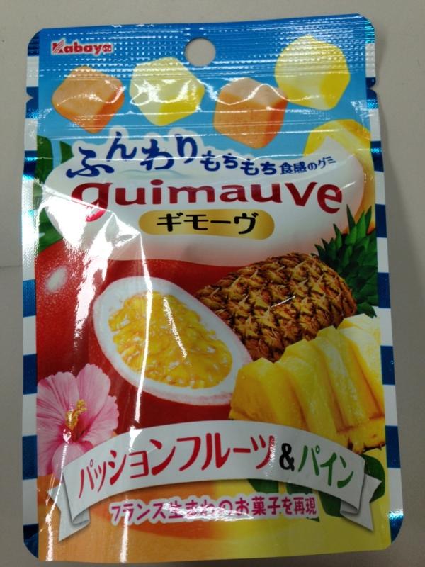 ギモーヴ パッションフルーツ&パイン味
