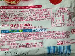 f:id:foodtexture-life:20141016111526j:plain