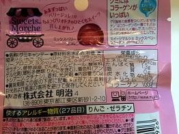 f:id:foodtexture-life:20141016234146j:plain