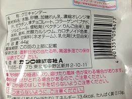 f:id:foodtexture-life:20141022184122j:plain