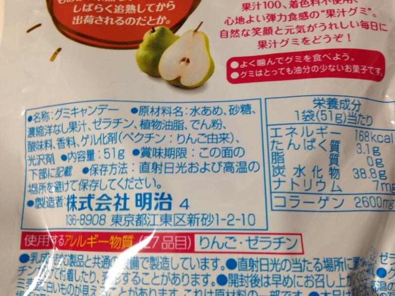 f:id:foodtexture-life:20141022184330j:plain