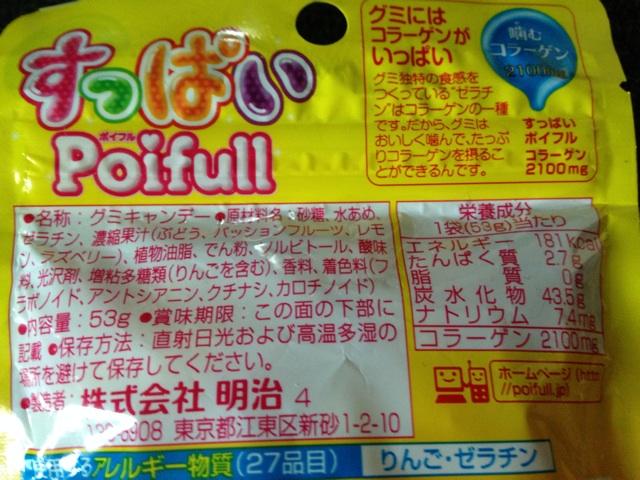 f:id:foodtexture-life:20141027143802j:plain
