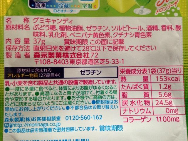 f:id:foodtexture-life:20141112112343j:plain