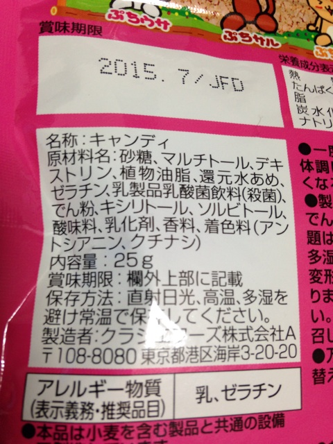 f:id:foodtexture-life:20141122115843j:plain