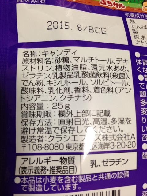 f:id:foodtexture-life:20141122115850j:plain