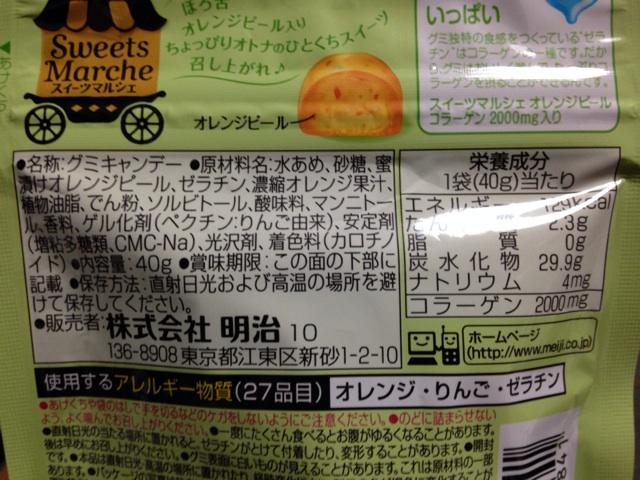 f:id:foodtexture-life:20141122121202j:plain