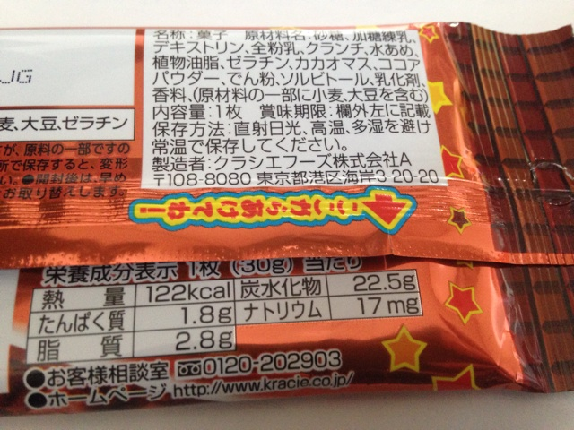 f:id:foodtexture-life:20141124110742j:plain
