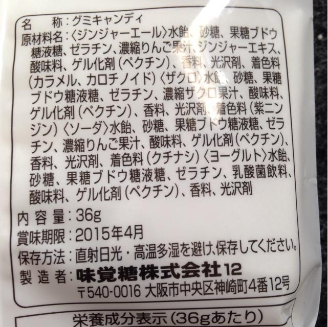 f:id:foodtexture-life:20141221230533j:plain