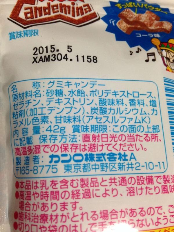 f:id:foodtexture-life:20150117231704j:plain
