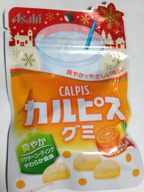 カルピスグミ ぽんかん味