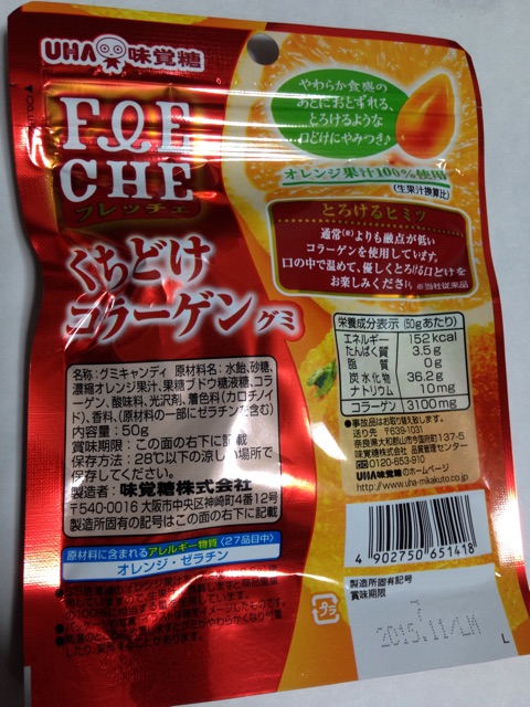 f:id:foodtexture-life:20150218223631j:plain