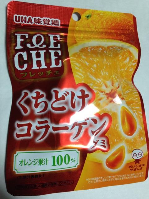 f:id:foodtexture-life:20150218223702j:plain