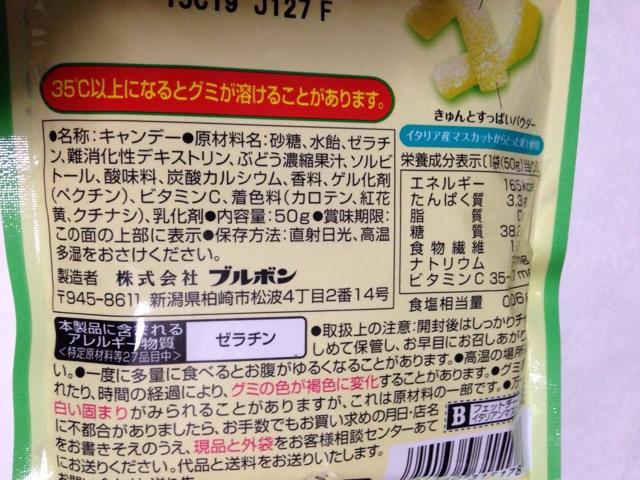 f:id:foodtexture-life:20150219231201j:plain