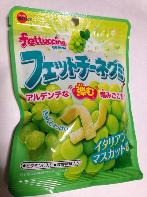 f:id:foodtexture-life:20150219231249j:plain